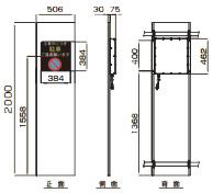 40型製品図