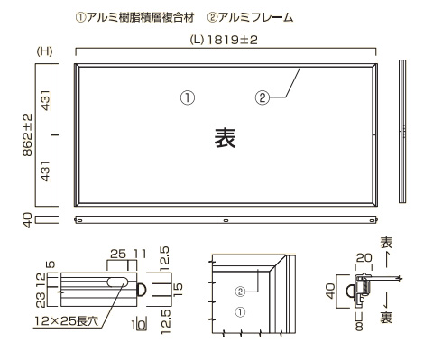 防音パネル・BG 製品図